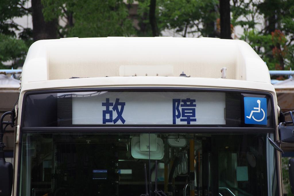 バスでよくある4つの故障の対処法を原因とあわせて解説