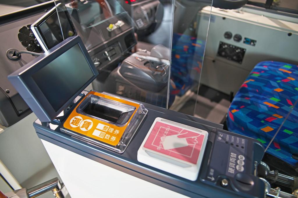 路線バス電子マネー