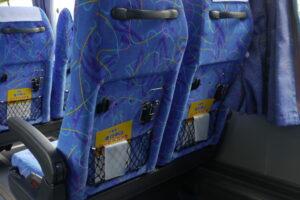 高速バスでの乗り物酔い対策&万が一のときの処理方法を解説